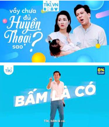 Các TVC quảng cáo của Tiki gần đây đều có sự góp mặt của Trường Giang